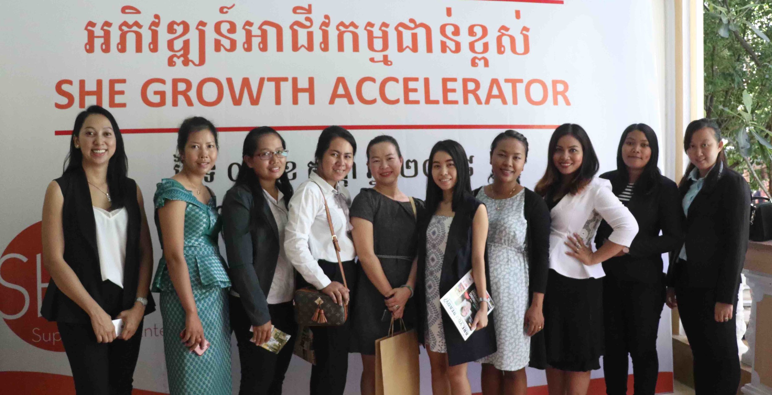 growth accelerator group photo.jpg