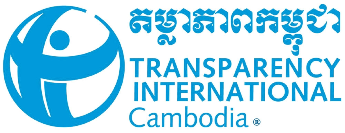 TI cambodia logo.png