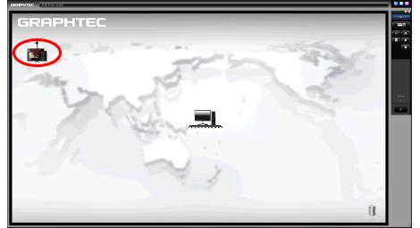 Graphtec Data Logger GL7000 Data Platform Connecting to Computer via USB Step 3