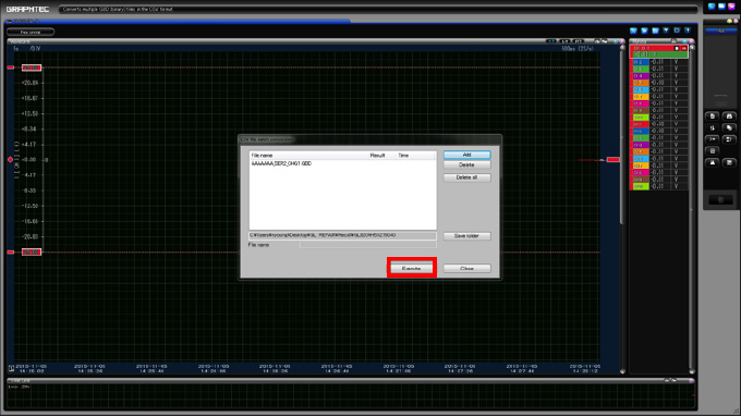Graphtec Data Logger GL7000 Data Platform Converting File GBD to CSV on GL900 Step 5