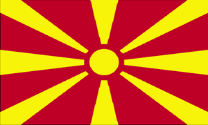 """Macedonia   PILPG served as legal counsel to the Macedonian-Albanian delegation during the Skopje/Lake Ohrid peace negotiations. Additionally, PILPG advised the President of Macedonia on the options available in the UN to overcome the impasse with Greece over use of the name """"Republic of Macedonia."""" At the request of the President, PILPG also examined potential grounds for filing a case before the International Court of Justice."""