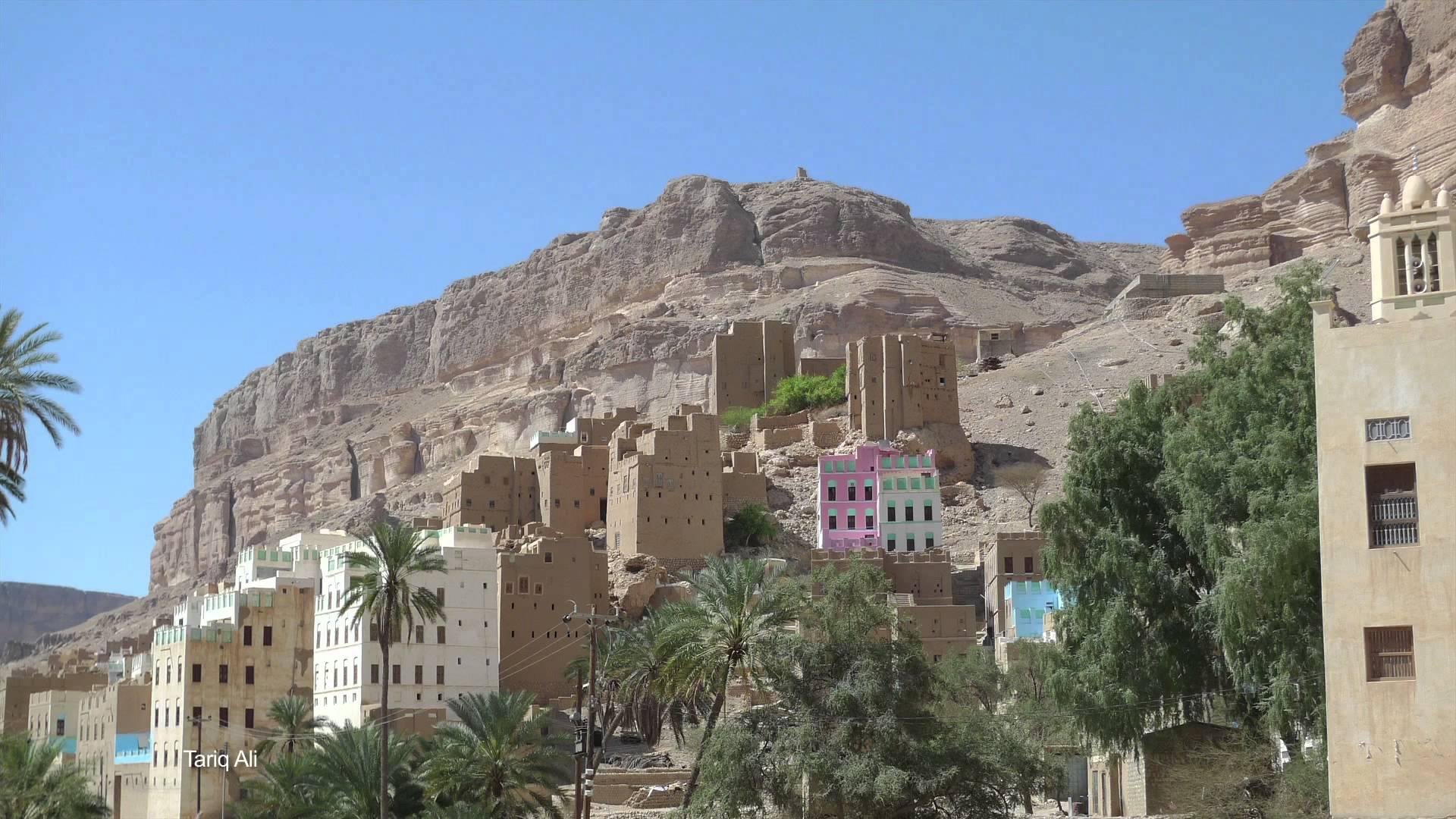 2015: Yemen