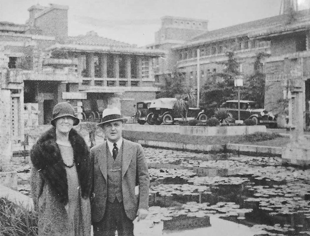 Maggie Lewis & Howard Zumwalt