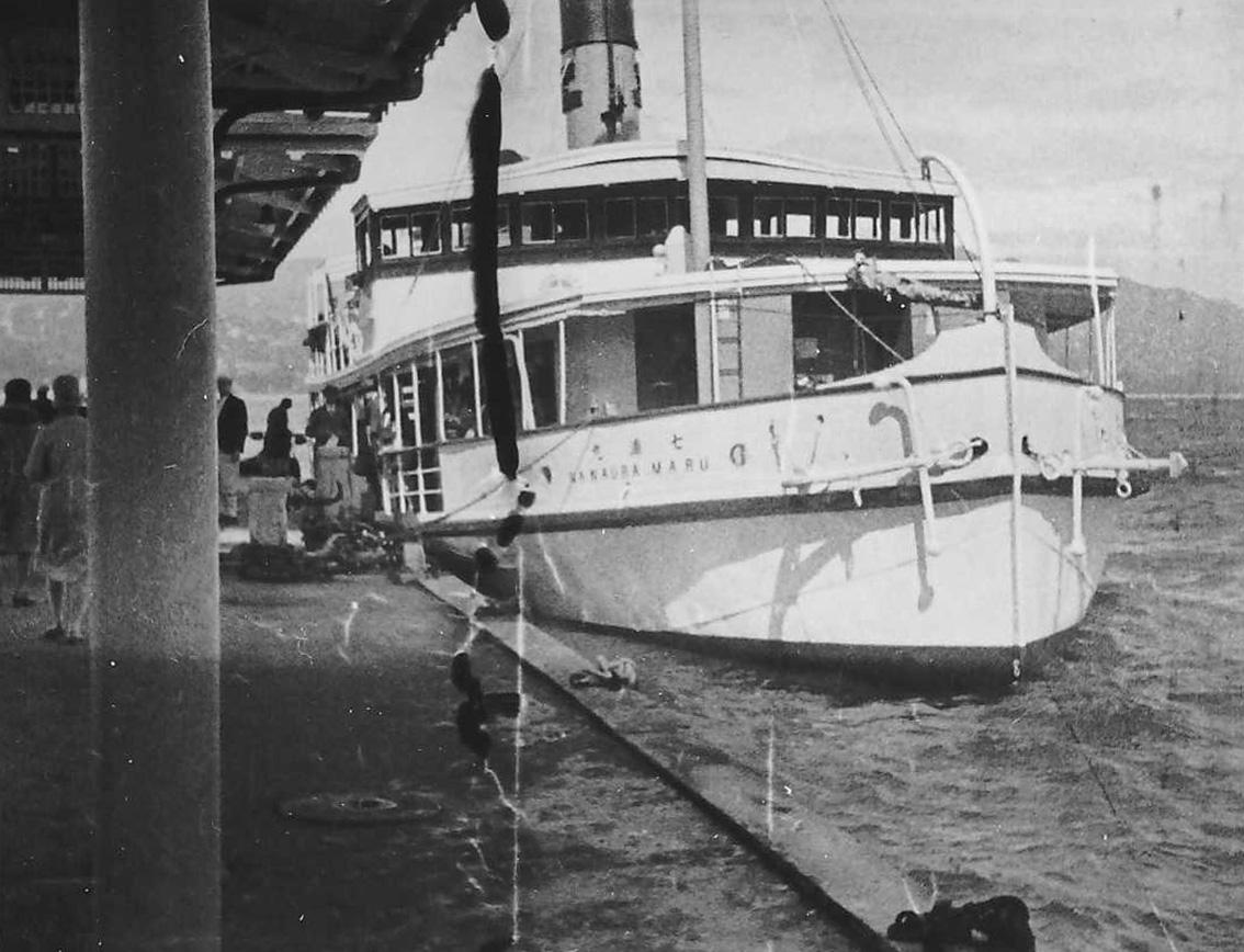 Tour Boat at Miyajima, Japan