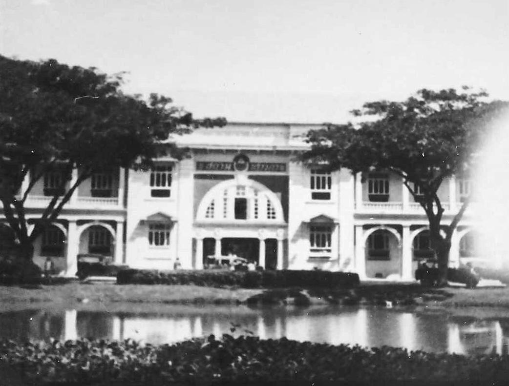 Pasteur Snake Farm, Siam