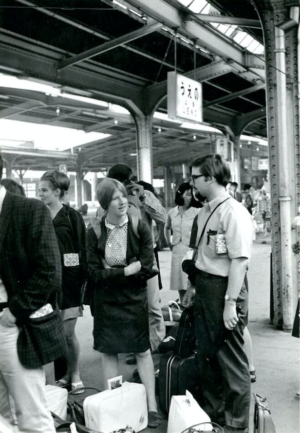 Japan Study 1970-71 on the Ueno Station Platform
