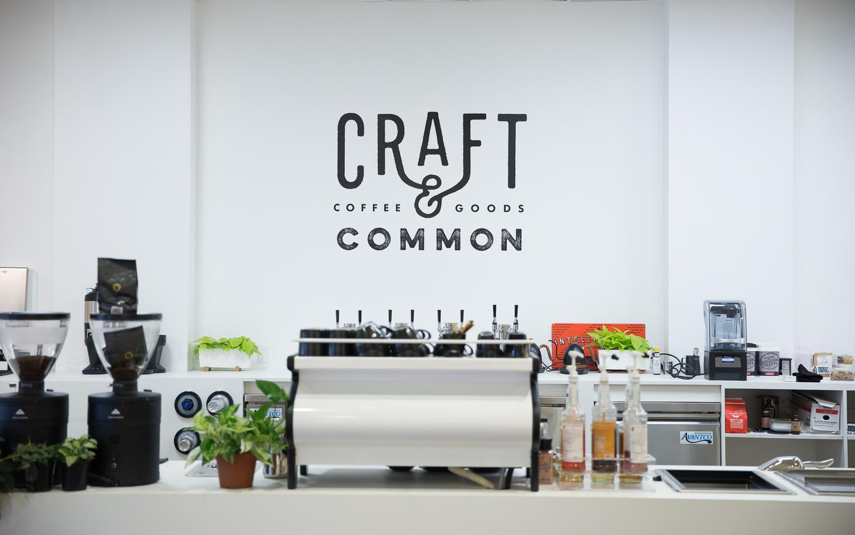 Craft&Common (16 of 9).jpg