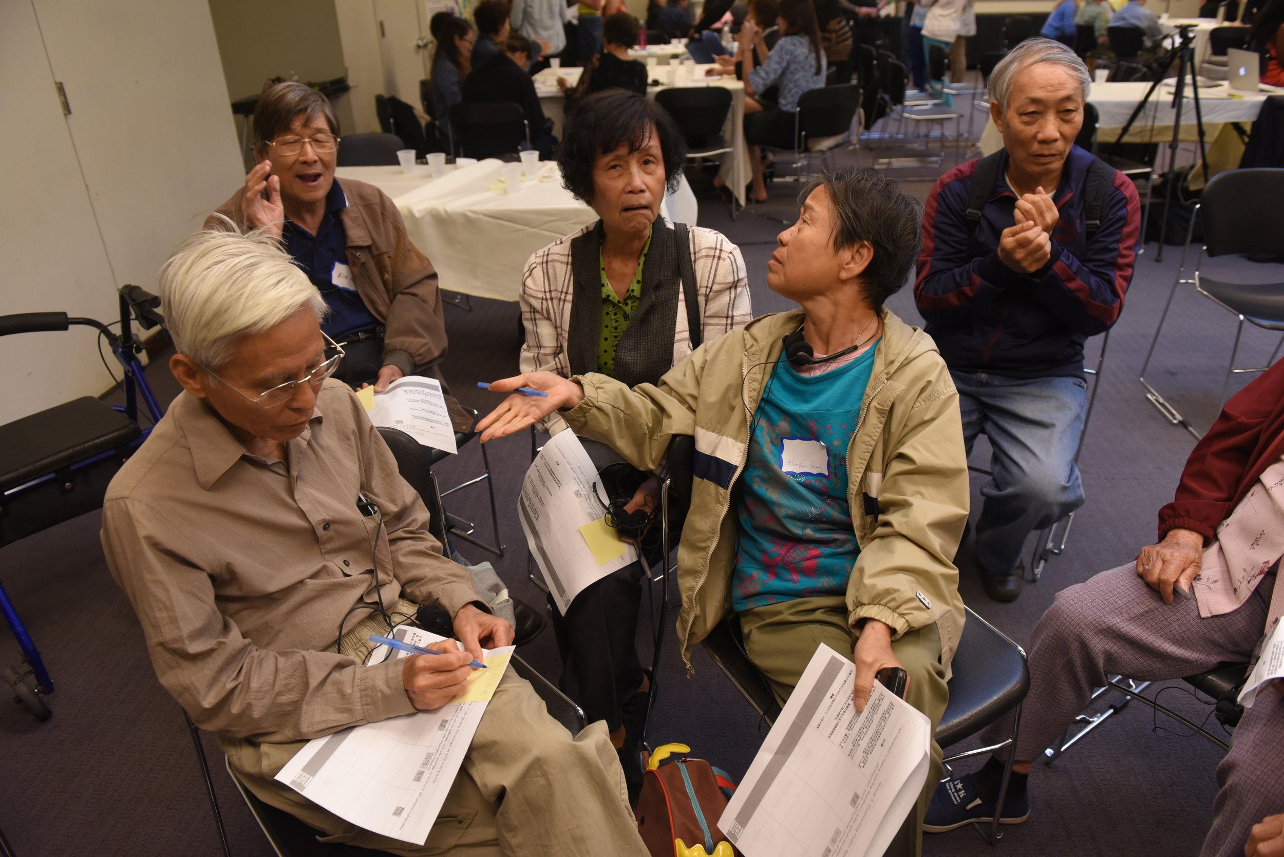 Equity Working Groups meeting 4 091.JPG