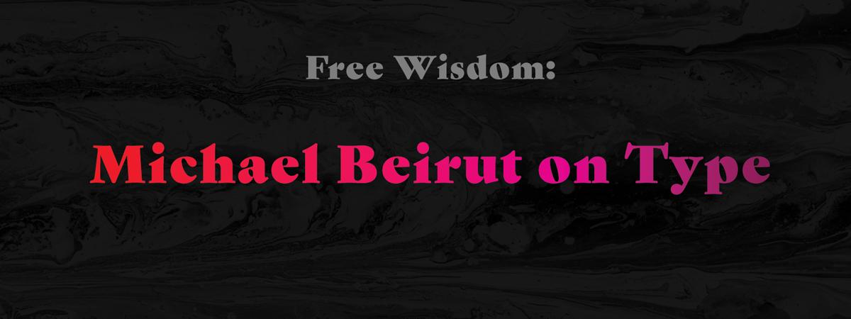 HigherEd-Beirut-Hero.jpg