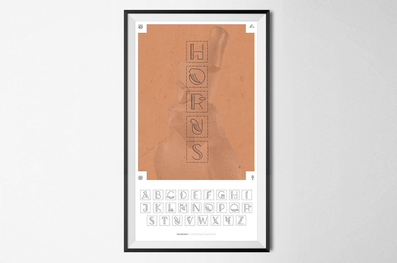 ZanBarnett-Sands-Poster3.jpg