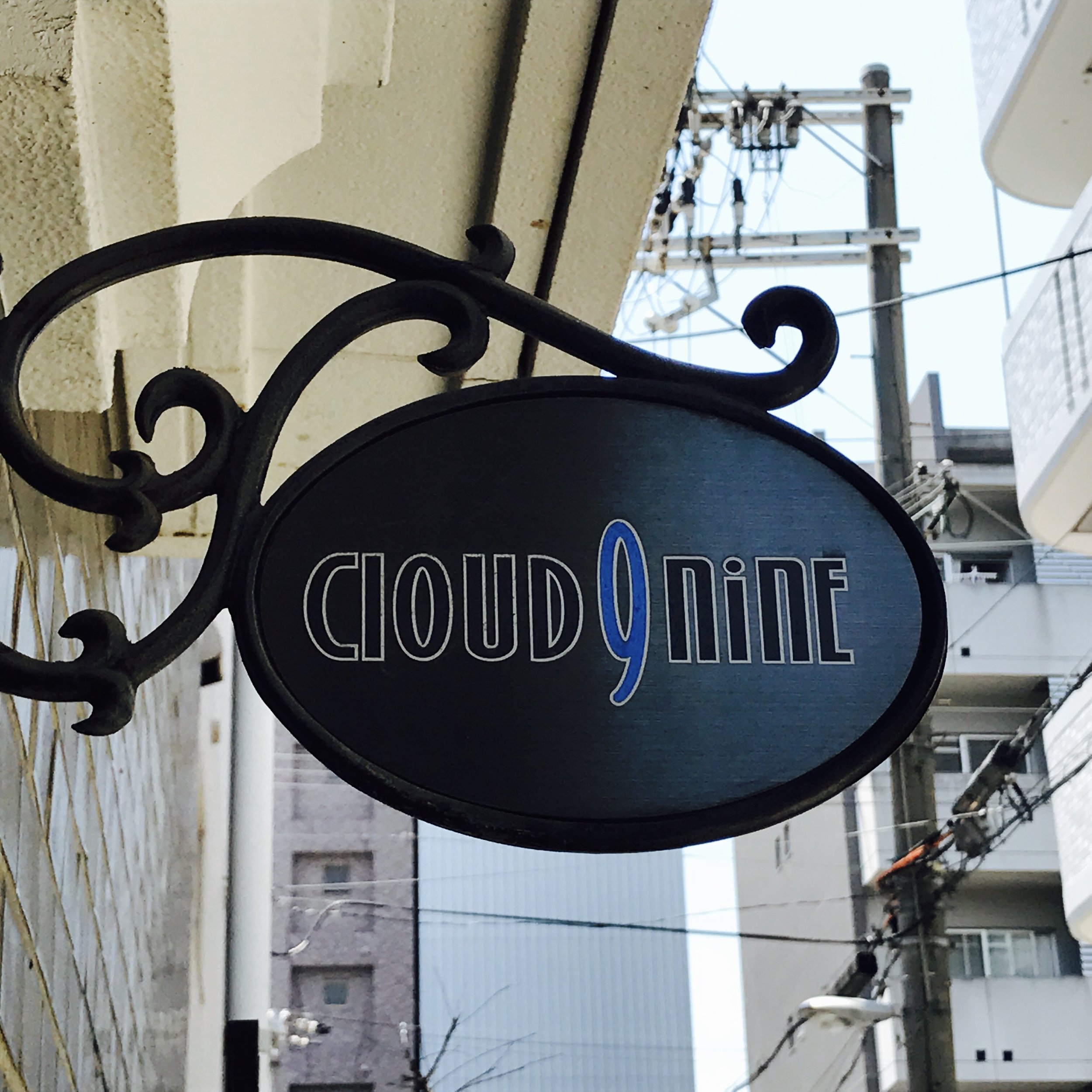 Click here for a complete review of Cloud Nine in Osaka, Japan