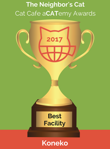 2017 Best Facility.png