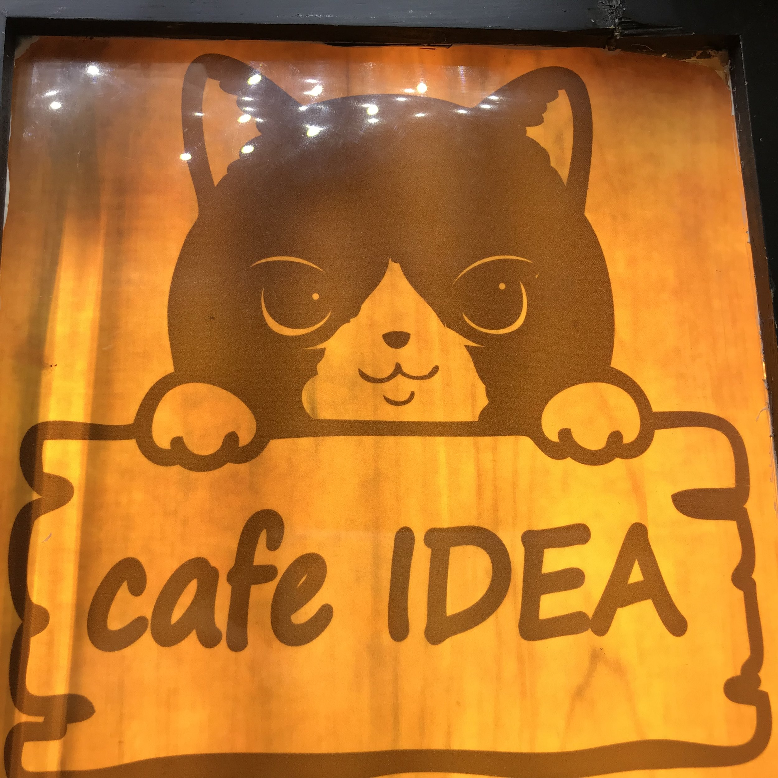 Cafe Idea   Hong Kong