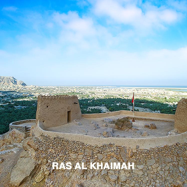 Ras Al Khaimah.png