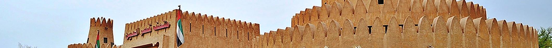 TG FROM DUBAI TOUR – AL AIN CITY -