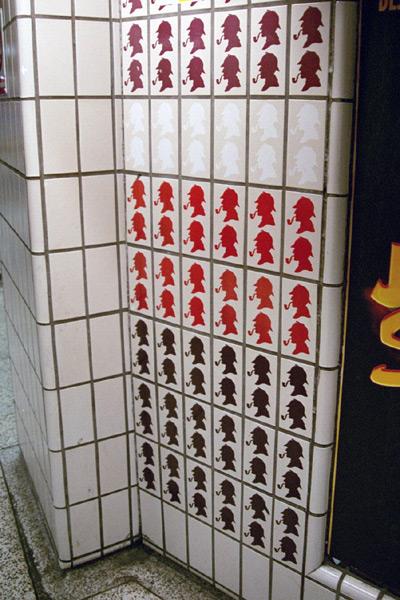 Details in the Baker Street tube station