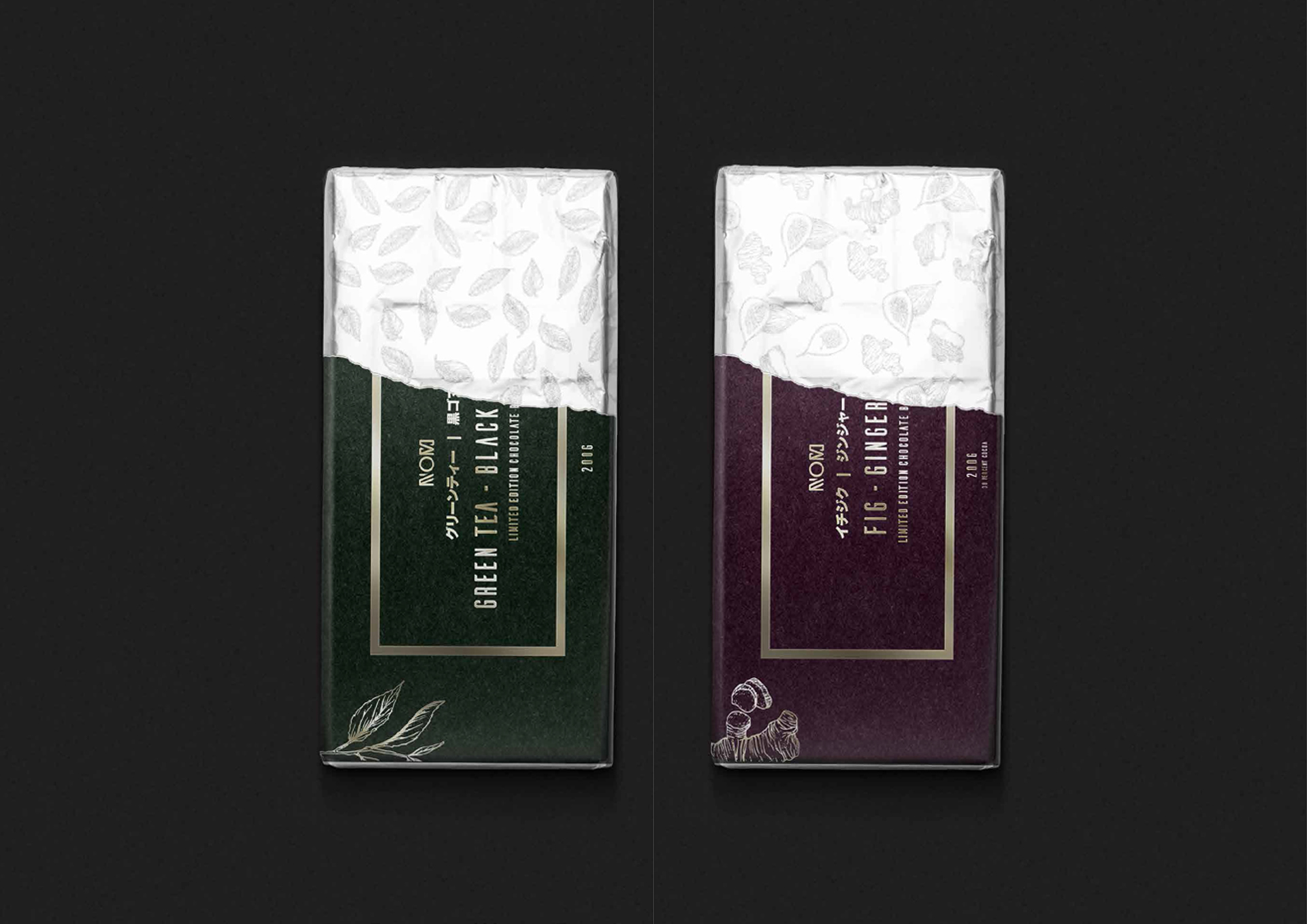 Nom Chocolate - by Shin Lin