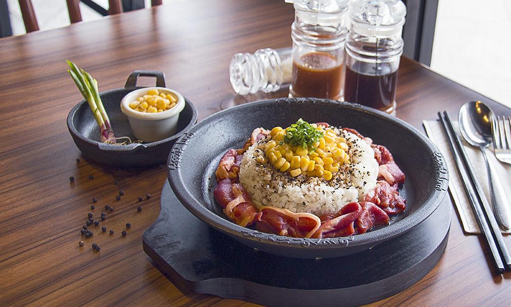 Pepper lunch -