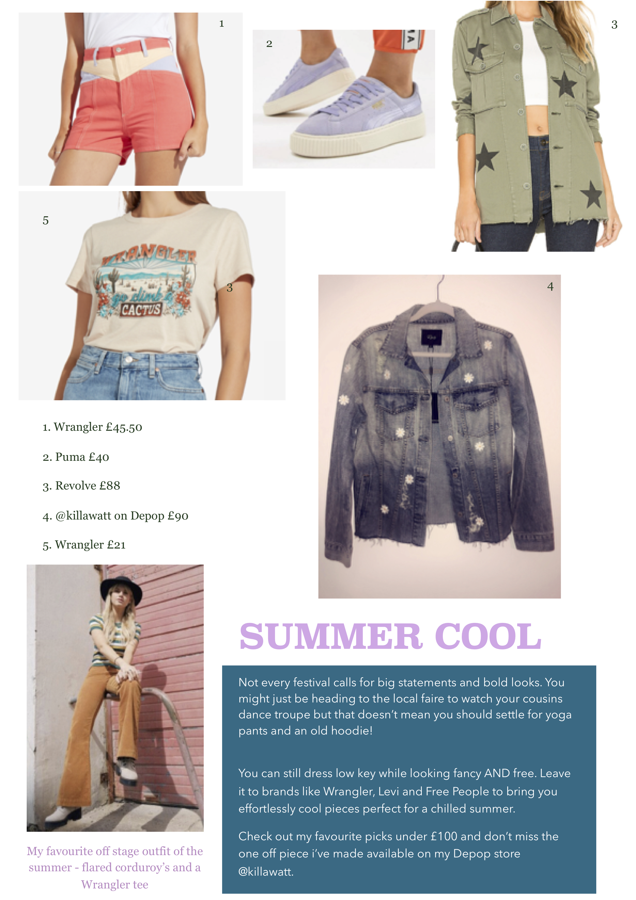 Summer_Cool.jpg