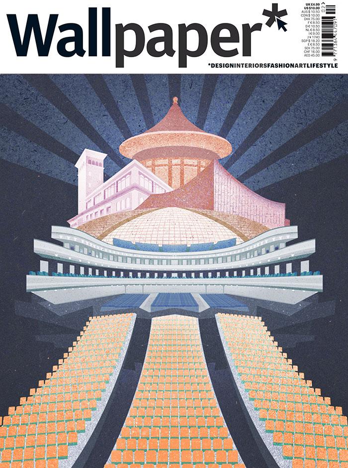 Wallpaper Magazine Eoin Ryan