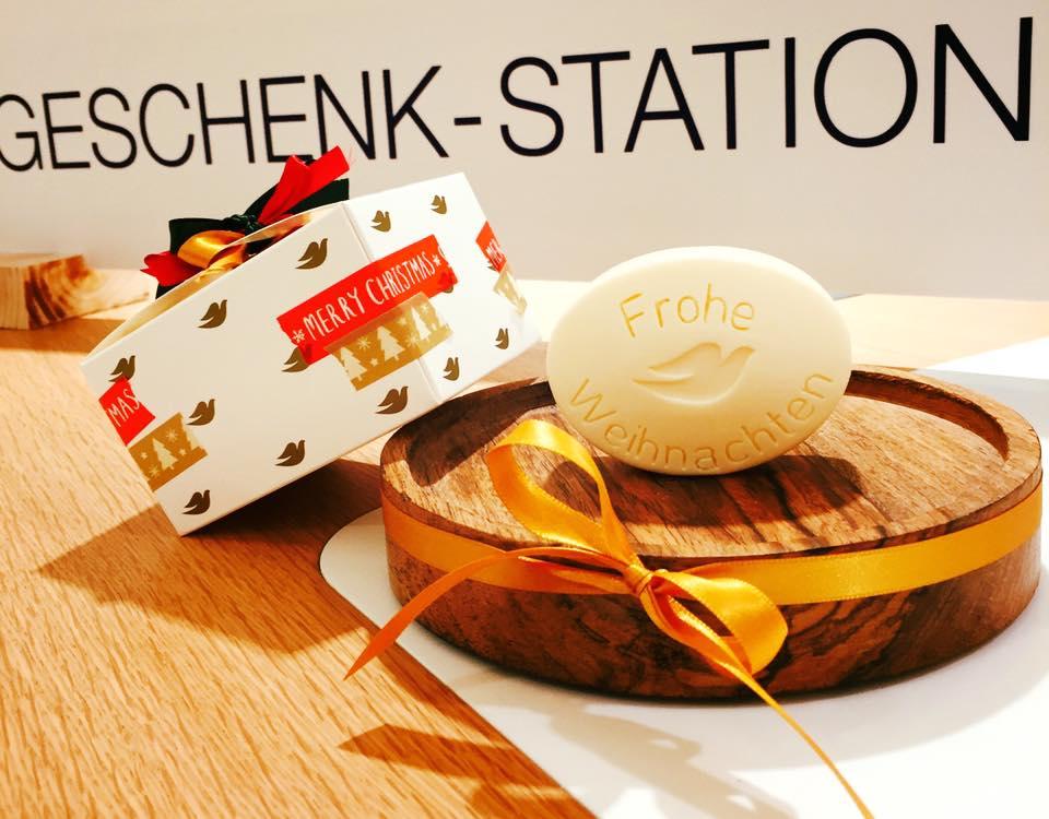 Dove-Seifengravur-geschenkstation.jpg