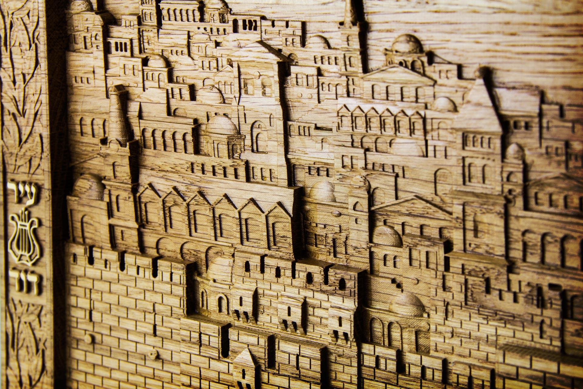 ChallahBoardJerusalem04.jpg