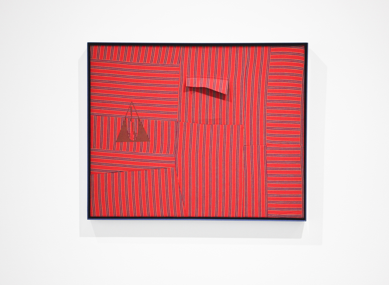 """Amanda Curreri 's   Qui Vive (Be Alert!)* Red   (2016), vintage garment, acrylic, thread, cotton batting, and powder-coated aluminum frame,30.5"""" x 24.5"""",from the exhibition  """"Replacing Place,""""  curated by MK Guth, currently on view at Anytime Dept. in Cincinnati, OH  * Early motto and logo of the Daughters of Bilitis (the first Lesbian political organization, started in San Francisco 1955)"""