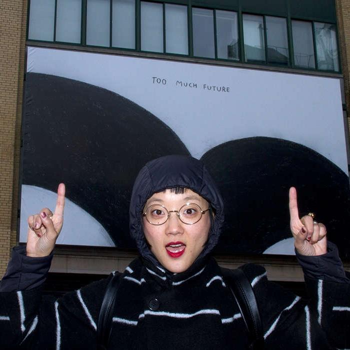 Christine-Sun-Kim-Artist-Whitney-Too-Much-Future.jpg