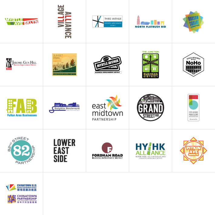 HHNBH-BID-logos-01.png