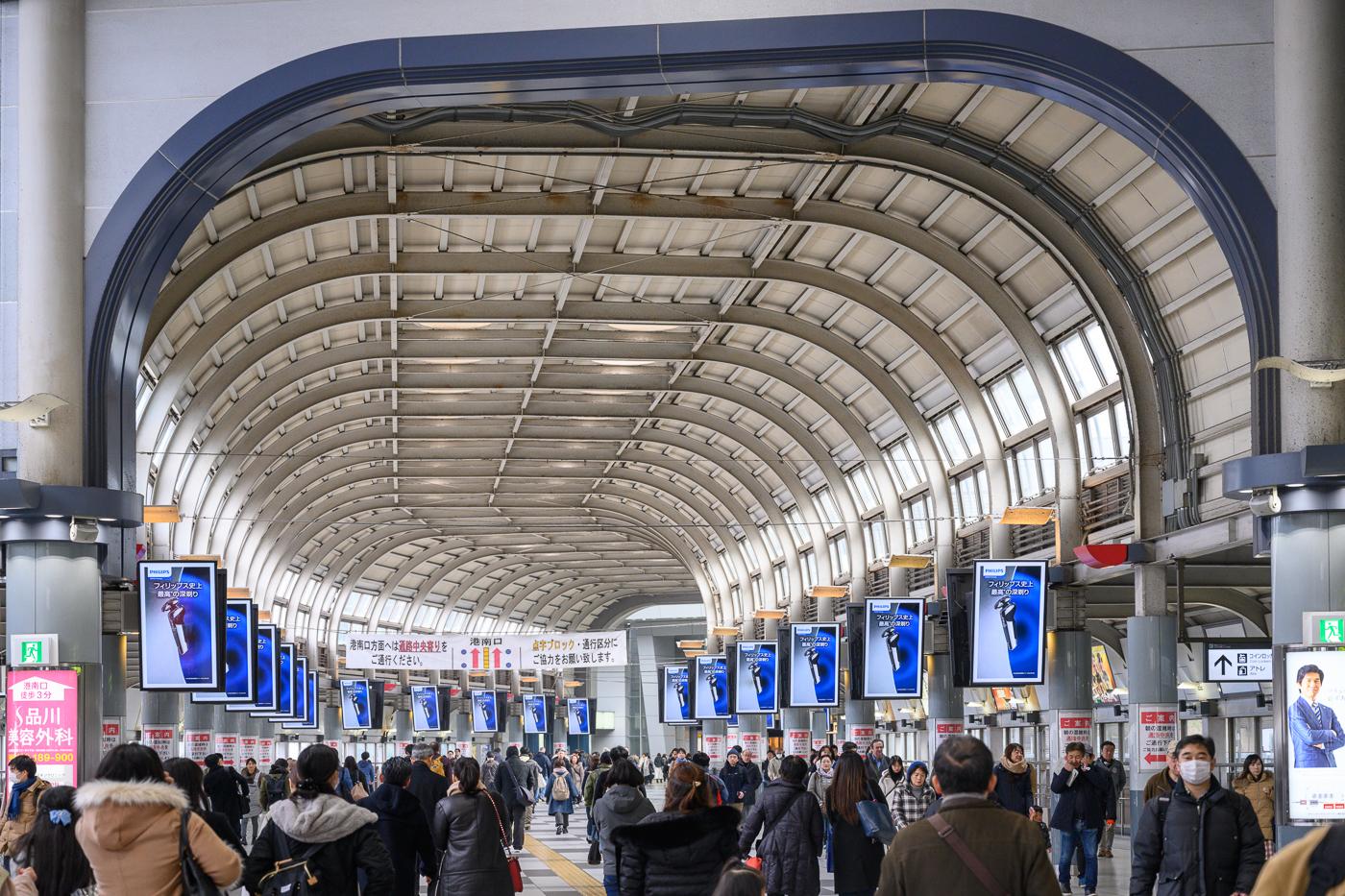 Shinagawa Station