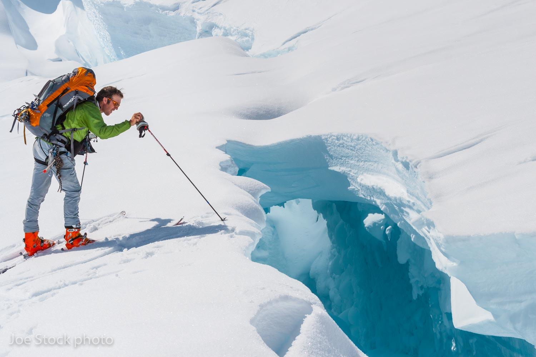 Glacier Travel Course -