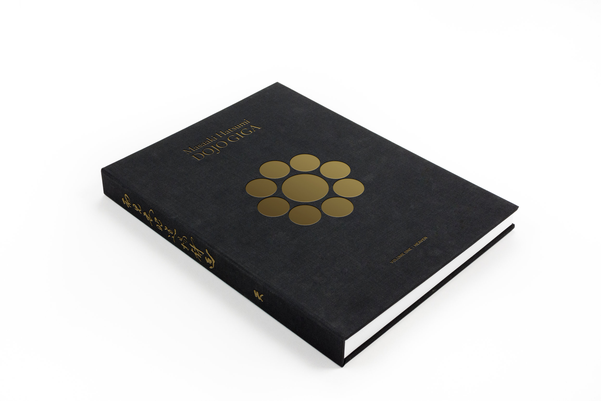 DojoGiga_book-3_cov with foil stamp.jpg