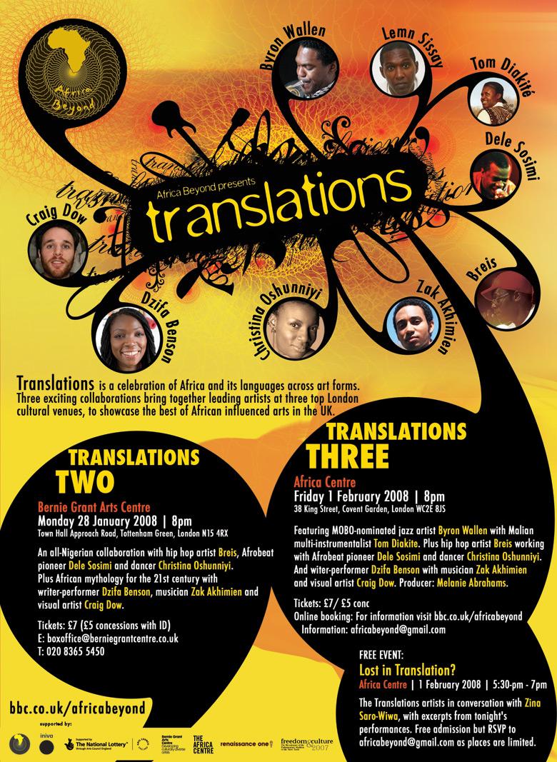 Translation 3.jpeg