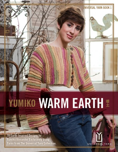 Yumiko Warm Earth 1 (2010)