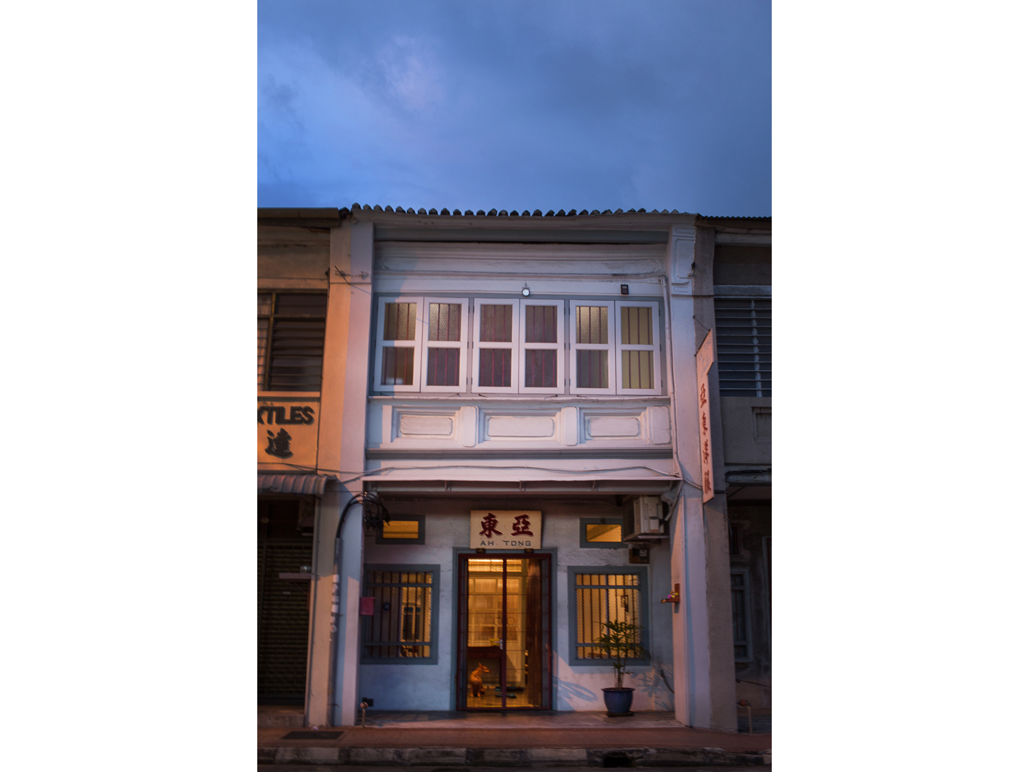Penang-heritage-house-for-sale-facade-evening