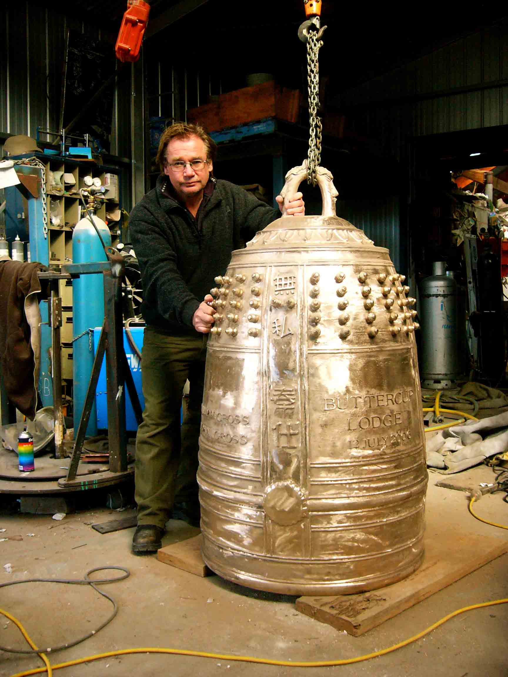 Hasell 'Temple Bell' made in Mia Mia for client in the USA 2006