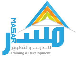 Masar    for Training & Development      Masar continuously seeks to bring to the region (Bahrain), globally renowned training & consulting services, as well as international certifications and accreditations.
