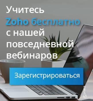 1413_Imagen_webinars_RUSO.jpg