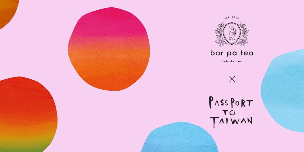 PassportToTaiwan-BarPaTea.jpg