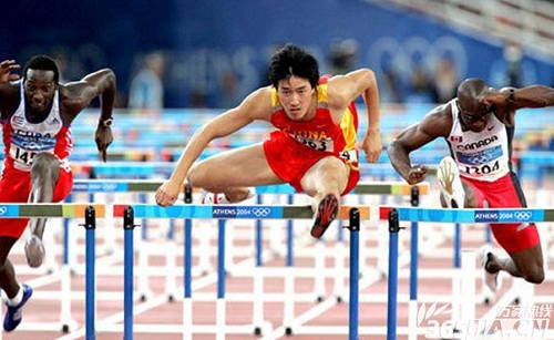 Liu Xiang, Chinese 110-meter hurdler. With his 2004 Summer Olympic gold medal in Greece he became the first Chinese champion in Men's Track and Field.
