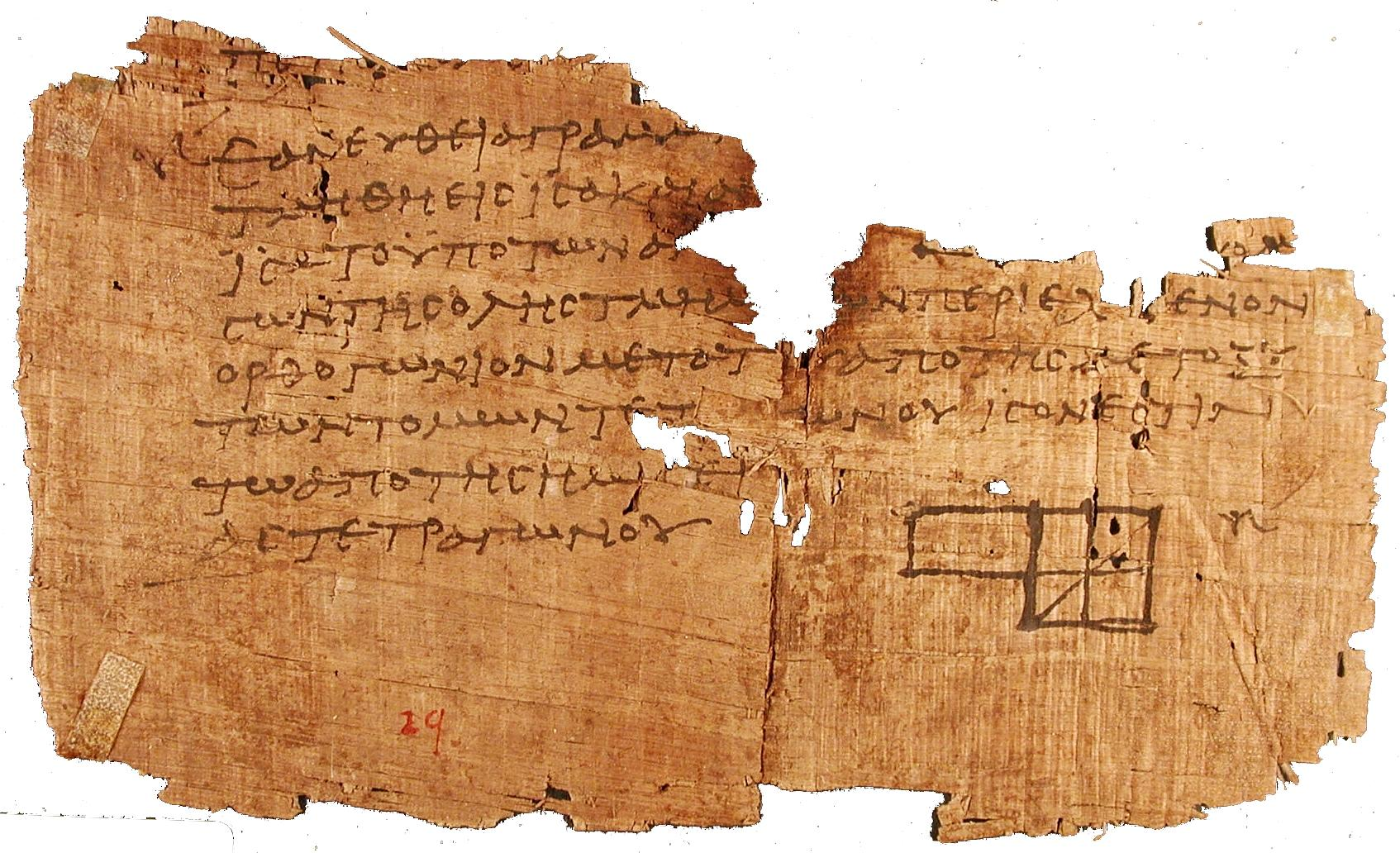 A fragment of Euclid's Elements: from the Oxyrhynchus Papyri, excavated from an ancient Egyptian rubbish dump!