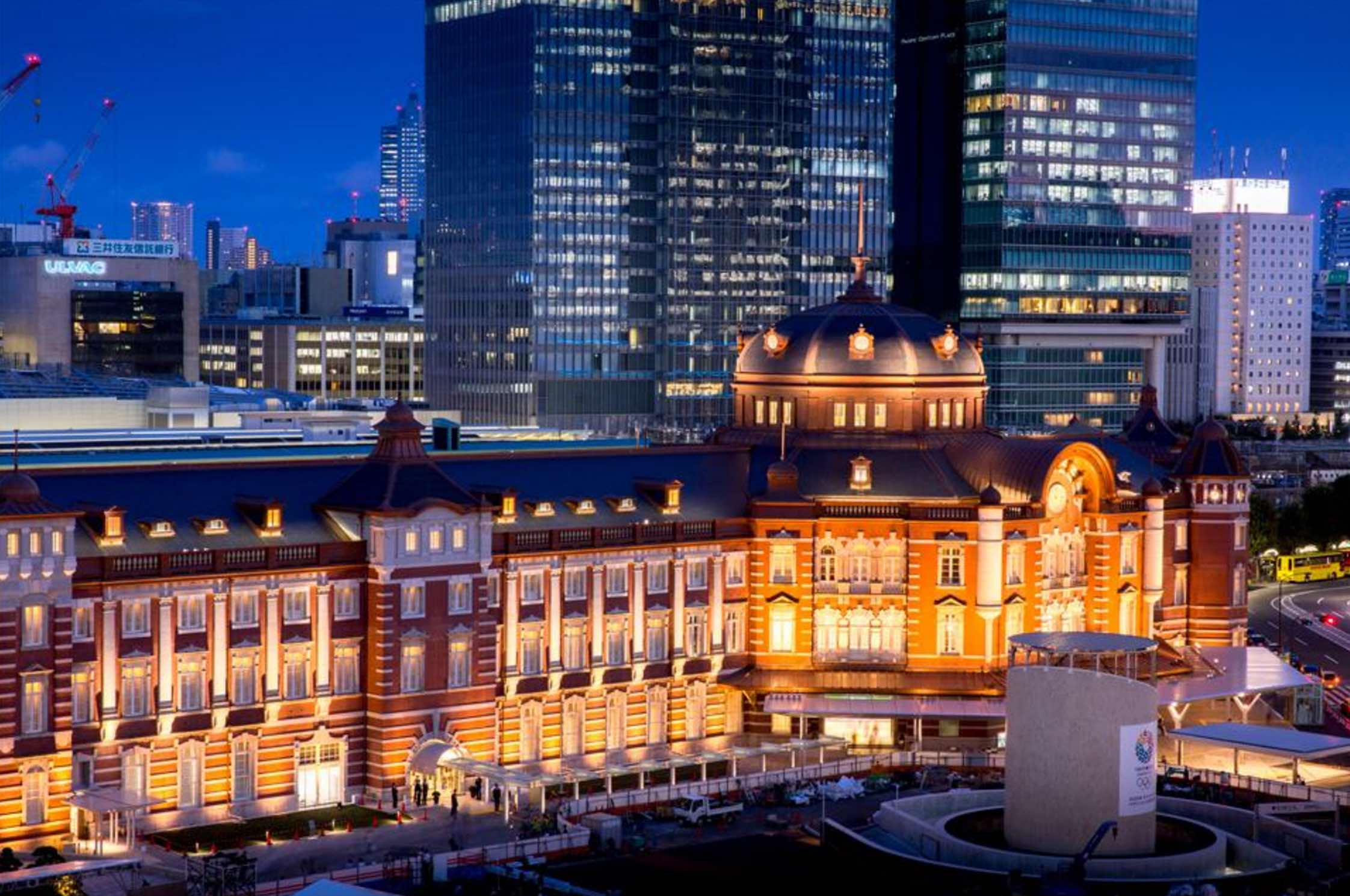The Tokyo Station Hotel - Free WiFi, Room Service, Fitness Centre