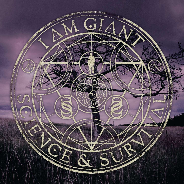 I-am-giant-artwork.jpg