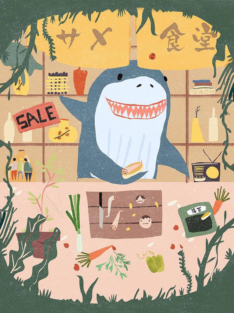 shark sushi bar.jpg