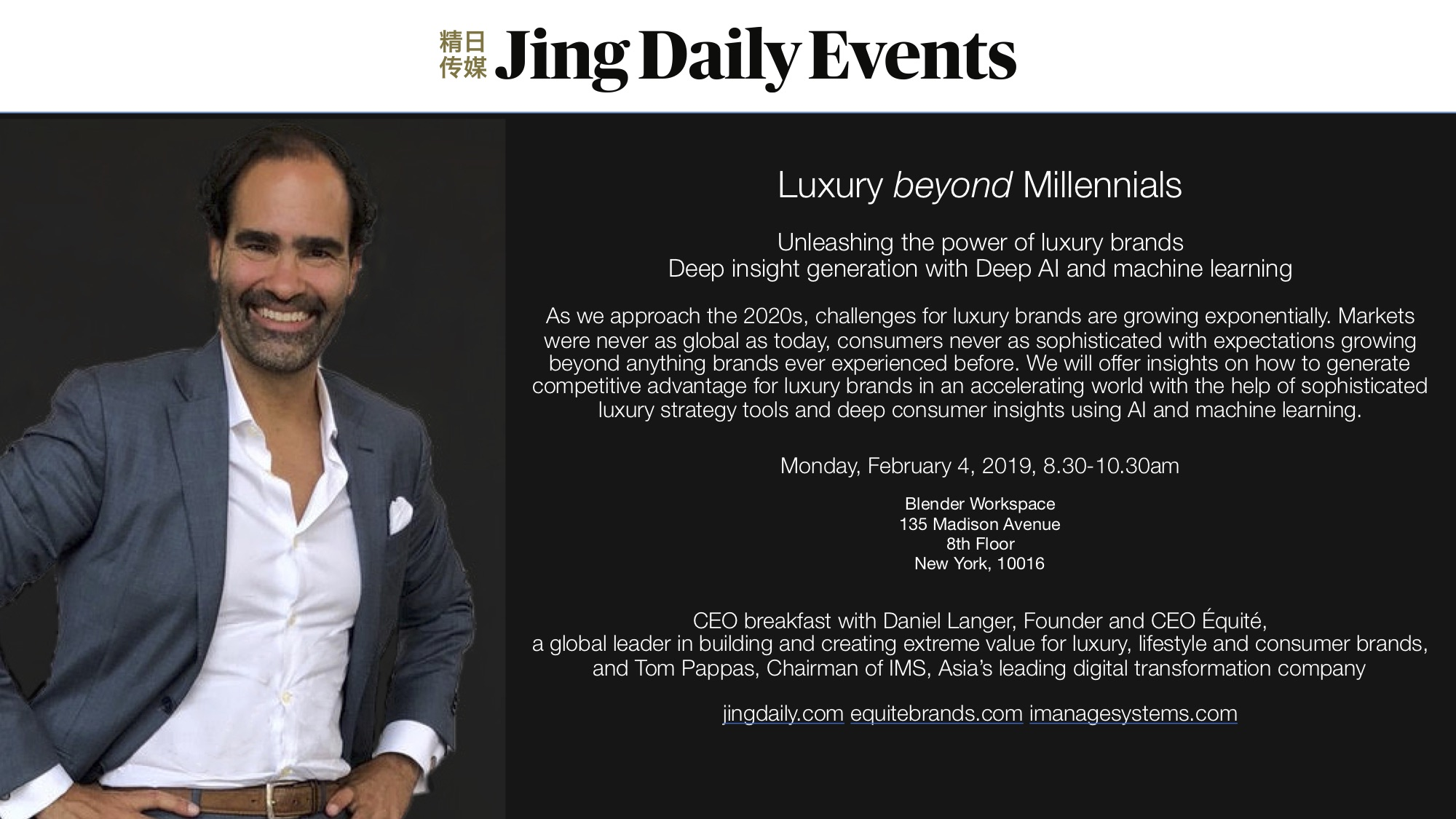 Daniel Langer Jing Daily Luxury Event