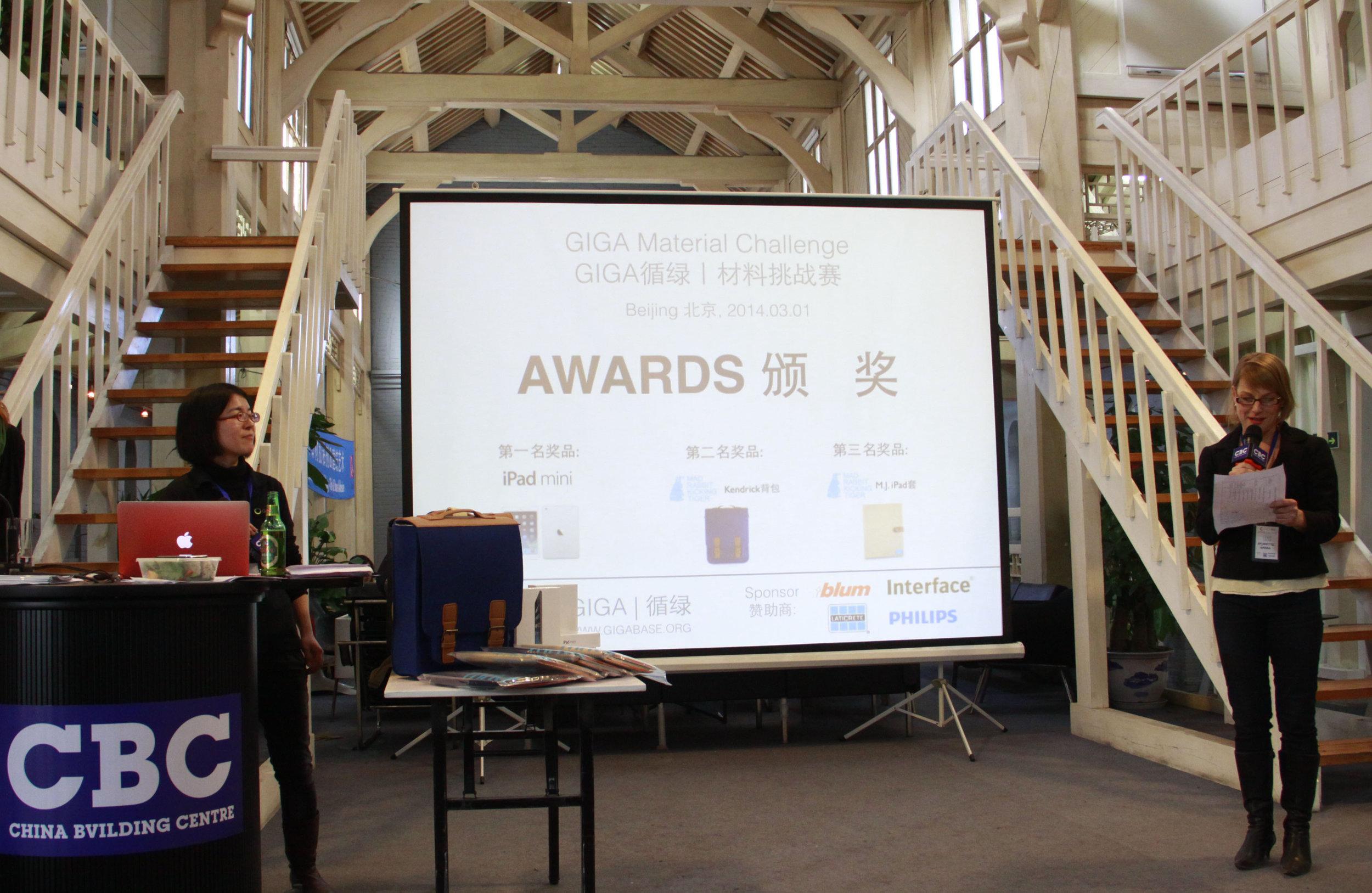 Material Challenge Beijing