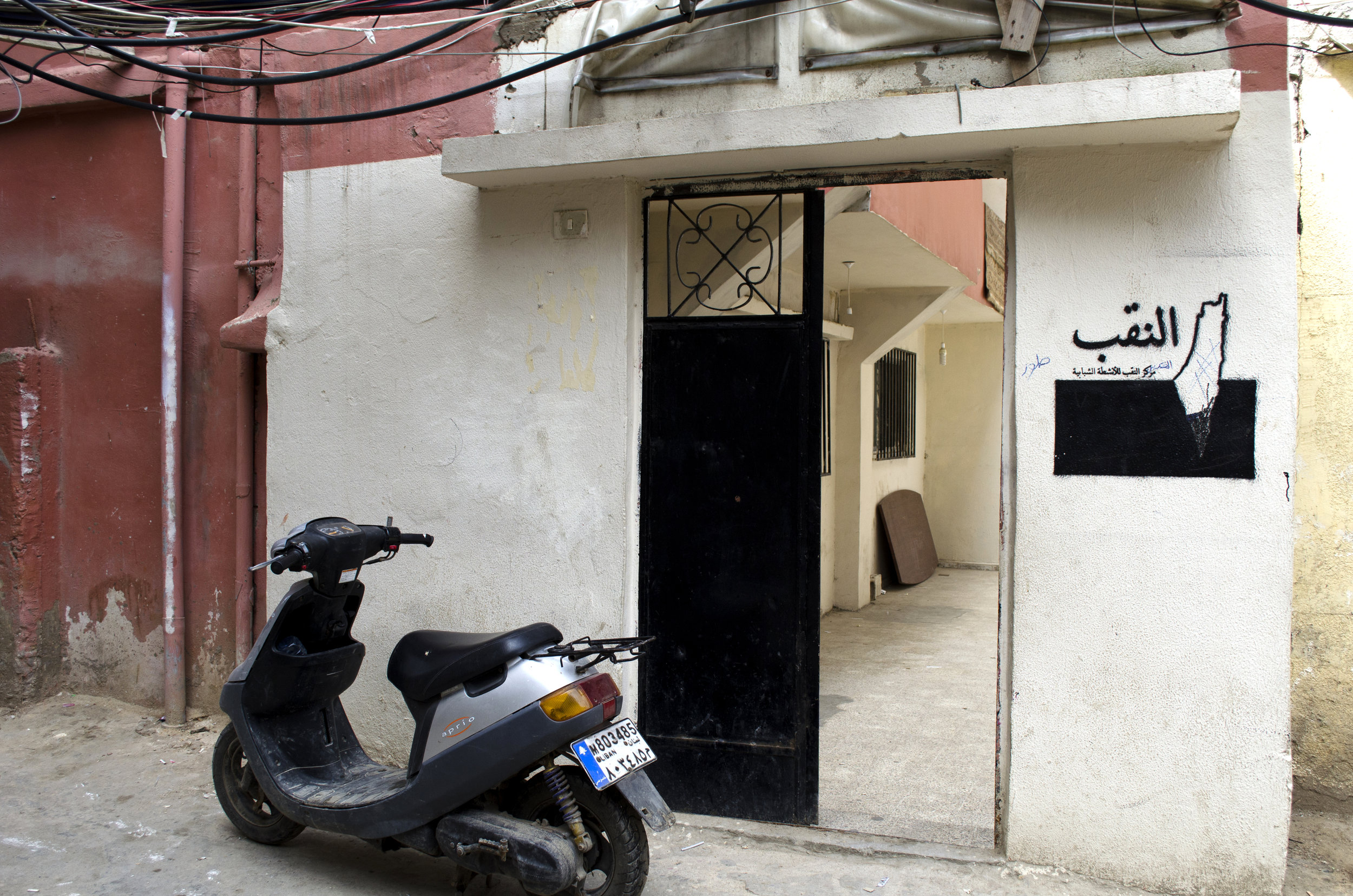Al Naqab Center for Youth Activities is located at the end of an alley, not far from the entrance of the Burj al-Barajneh Palestinian refugee camp in Lebanon. These days it houses a school for refugee children that fled the war in Syria. (The Daily Star/Antoine Abou-Diwan)