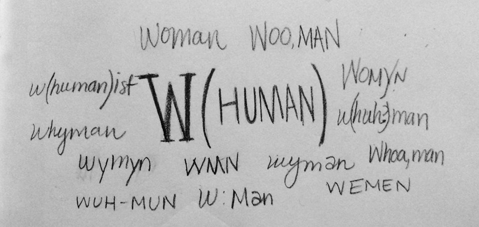w(human)