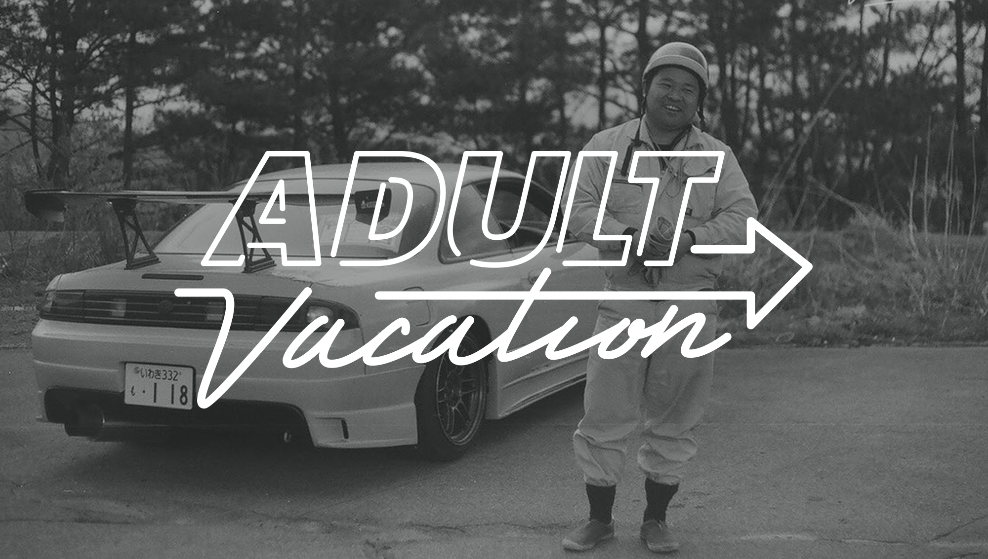 adultvacation-1.jpg