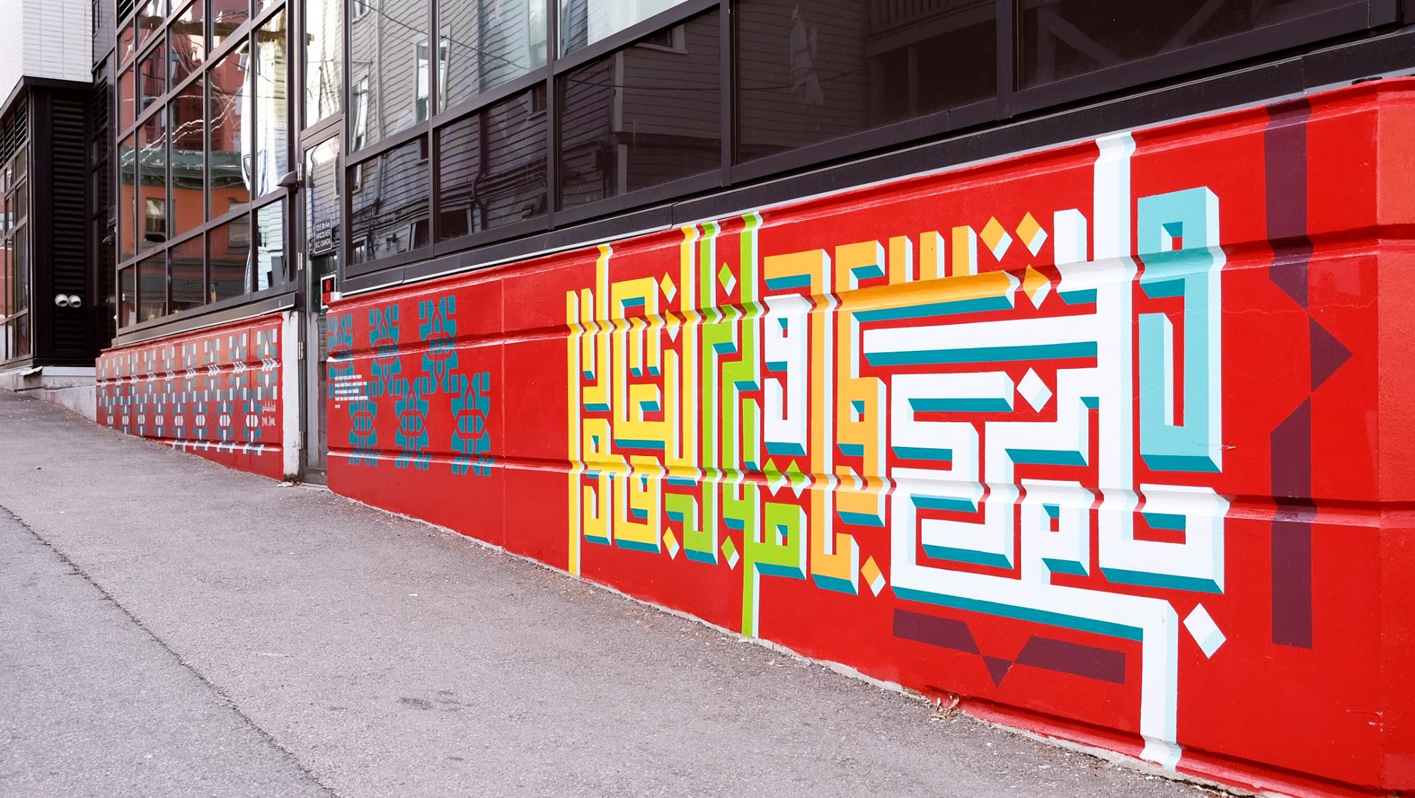The east facing side of the finished mural.
